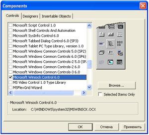 Free Visual Basic ebook